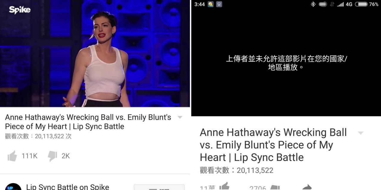 �者成功以Opera VPN�B接美��(左),播放非常受�g迎的Lip Sync Battle在YouTube上的地�^限定�热荨#ㄊ�C截�D)