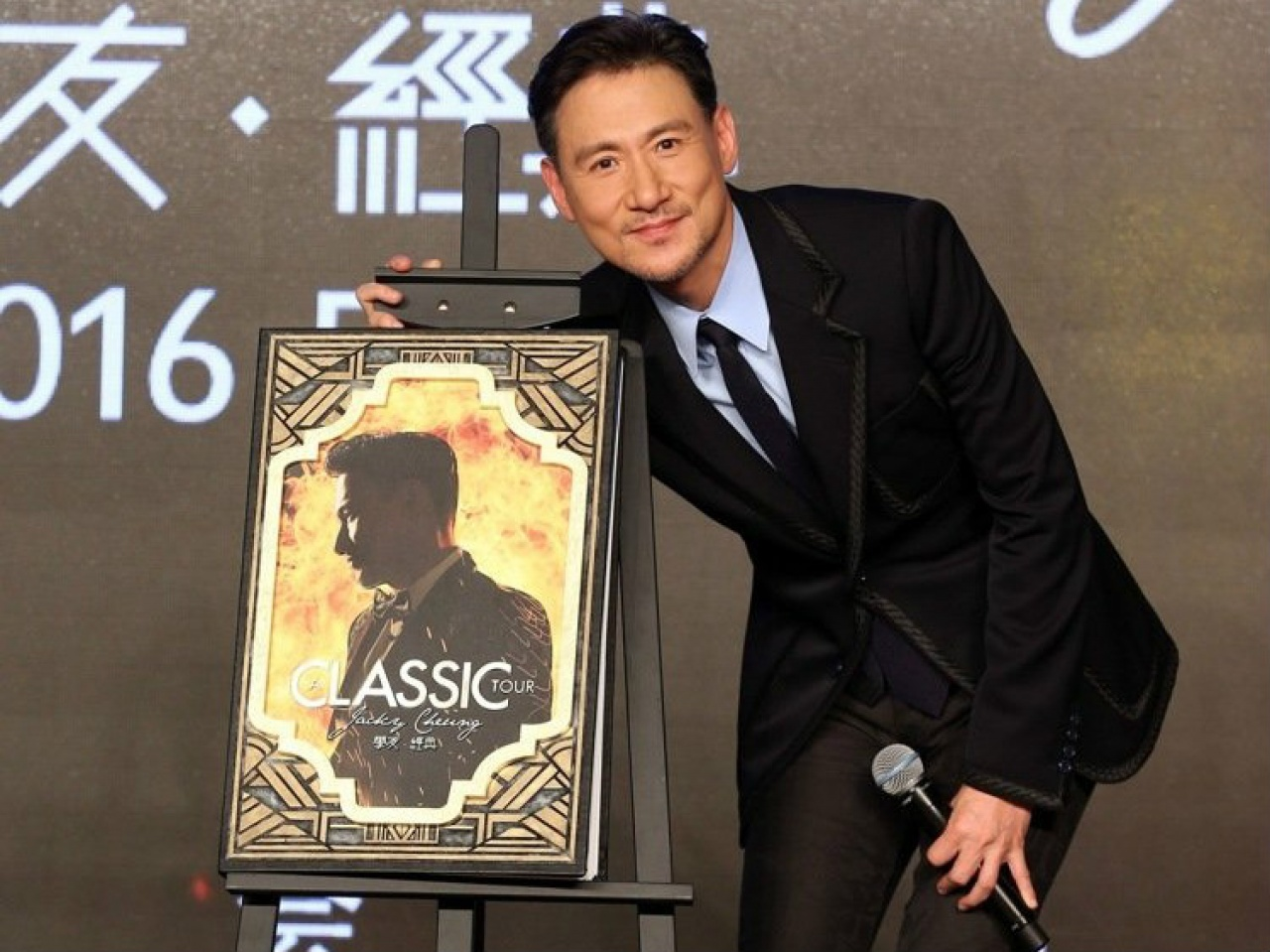 "Jacky Cheung to open for the tour was: ""do the concert, on stage to sing and dance for everyone, because this is my favorite thing to do."""