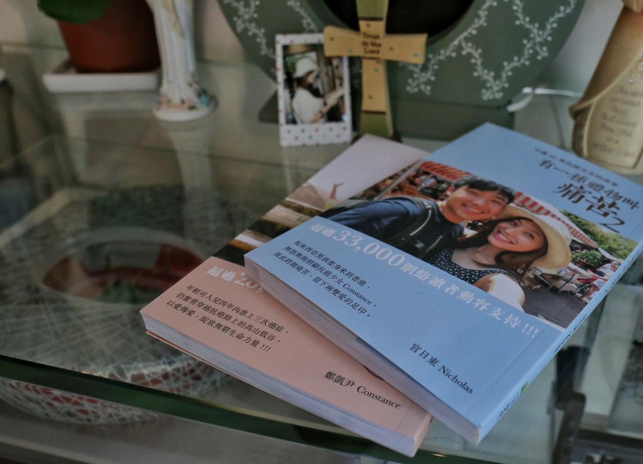 《有一種禮物叫痛苦2》記錄Nicholas和Constance的愛情故事。(王譯揚攝)