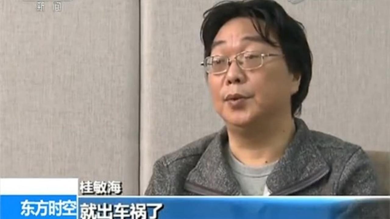 內地中央電視台播出桂民海(圖)就10多年前一宗致命車禍「認罪」的片段。(電視截圖)
