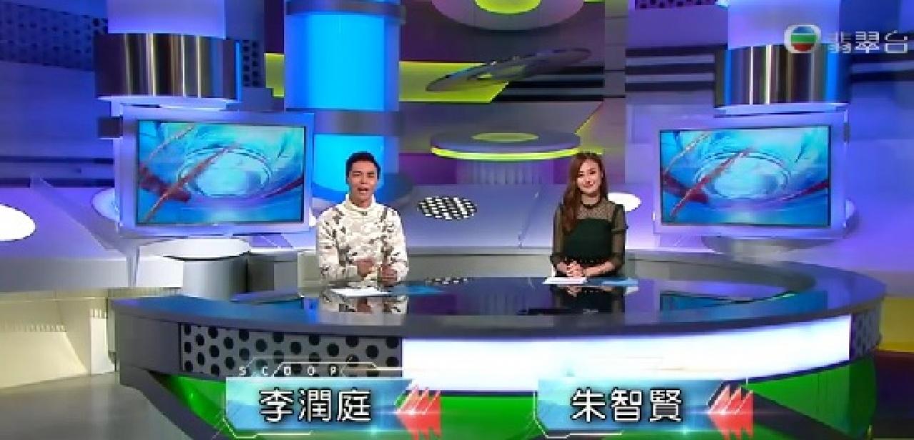 李潤庭獲余詠珊由有線力邀加盟TVB,現時主力做《東張西望》主持,但相信偷食事件曝光後應會消失一陣子。(節目截圖)