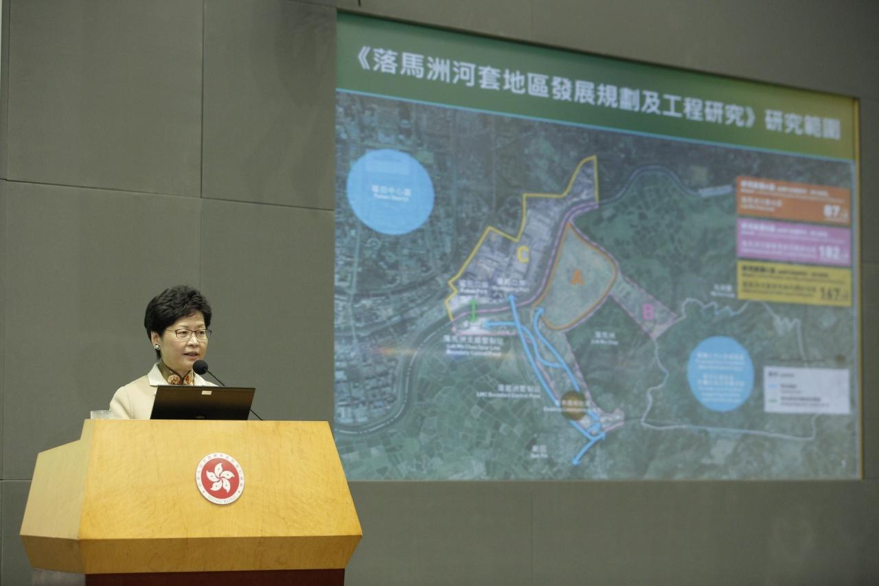 林鄭月娥日前稱「港深創新及科技園」業權已確定歸香港,用以發展創新科技。(資料圖片)