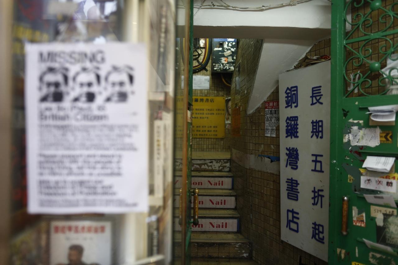 不少內地幹部也光顧書店。(資料圖片)